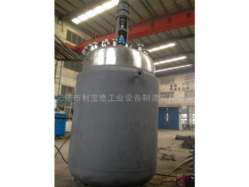 反应釜-无锡高品质夹套反应釜批售