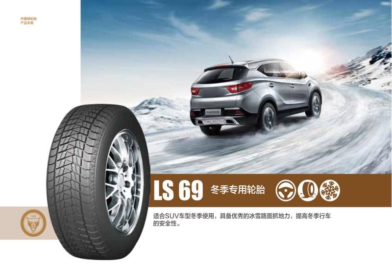 汽車雪地胎代理怎么做-放心的汽車輪胎