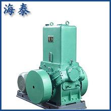 东莞滑阀真空泵_质量可靠的H-150滑阀式真空泵供销