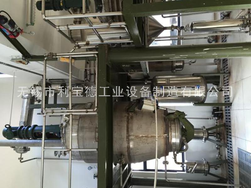 多功能提取罐优质供应商 利宝德工业设备 厂家直供多功能提取罐供应厂家