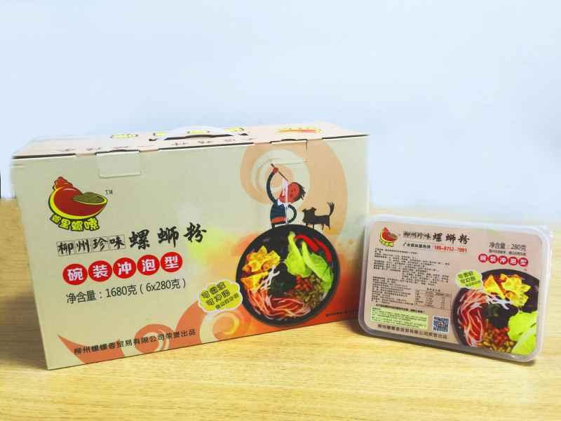 哪儿有口碑好的柳州螺蛳粉招批发市场,螺蛳粉哪个牌子好吃?