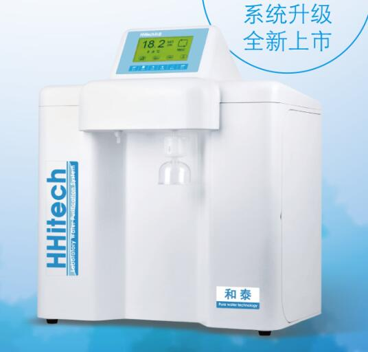 廣西實驗室純水係統-品質好的實驗室儀器設備批發出售