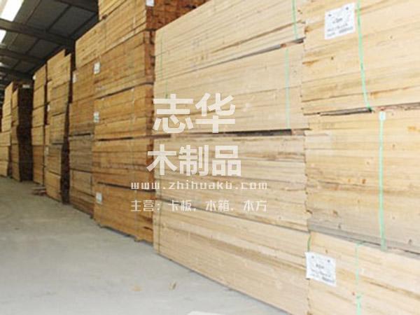 方木专业供货商