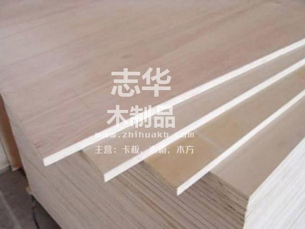 志华木制品提供的胶合板怎么样