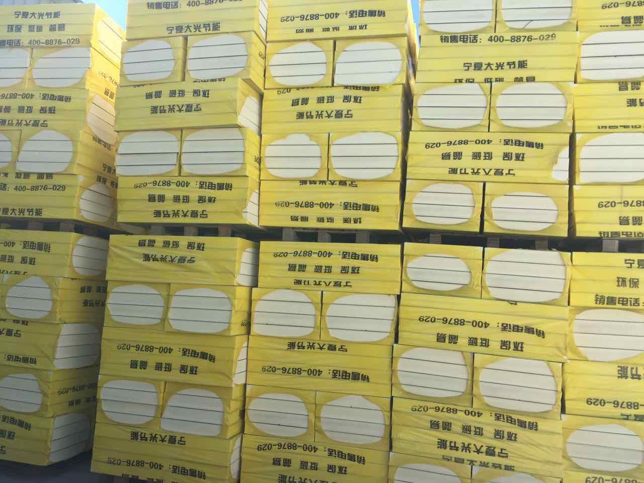 改性聚苯板专业供货商,宁夏改性聚苯板供应商