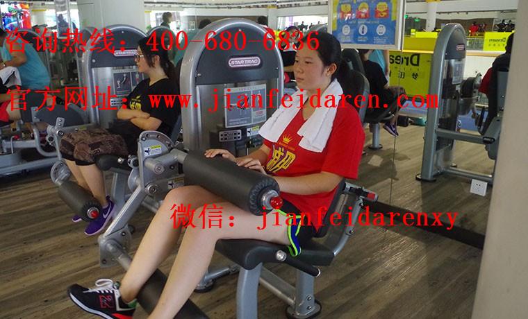 人人胖减肥训练营
