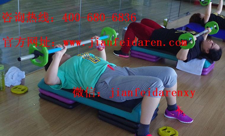 惠州减肥训练营