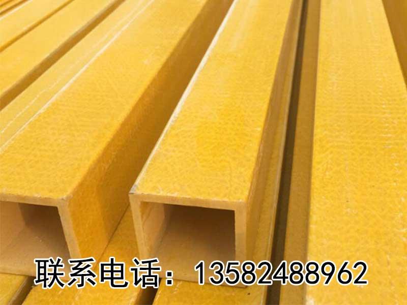 河北京通玻璃钢槽钢厂家直销可定制质量保证
