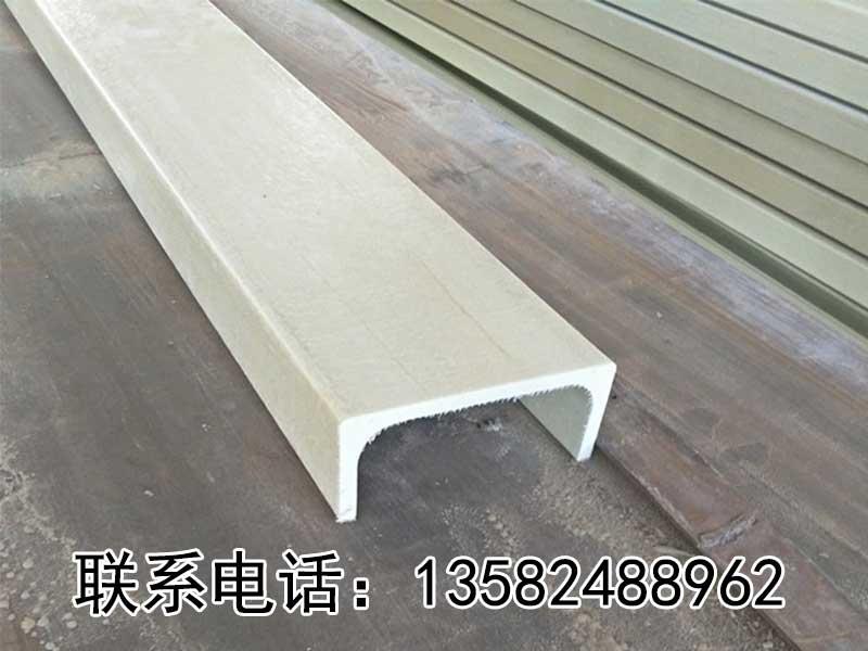 河北京通玻璃钢槽钢厂家批发定制质量保证