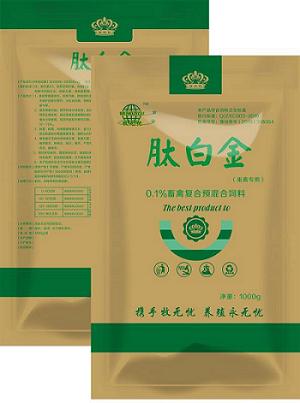 郑州供应品牌好的肽白金    传染性胃肠炎