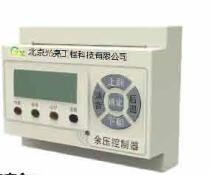 智能余压控制器余压探测器厂家,想买口碑好的余压监控就来北京光亮