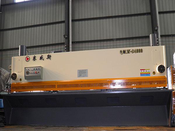 4米剪板机加工工艺-南通价格合理的4米剪板机批售