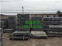 柔性铸管 北京联通铸铁管