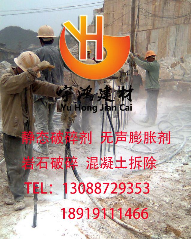 西宁无声破碎剂 西宁划算的膨胀水泥哪里买
