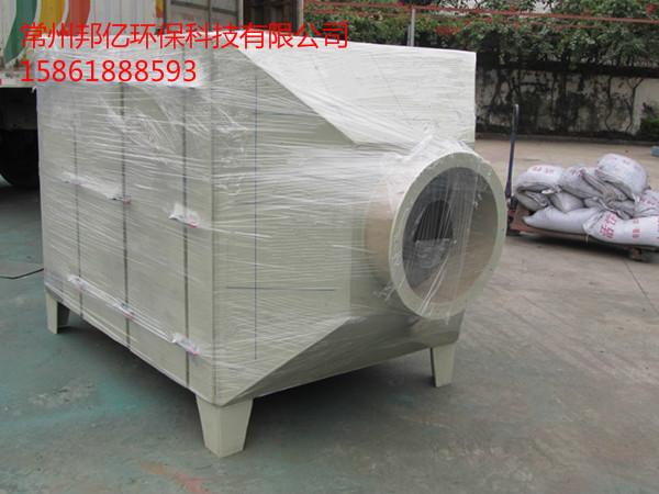 活性炭吸附箱活性炭吸附塔环保设备厂家直销
