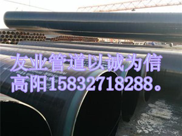 大口径加强级3PE防腐钢管制造厂家