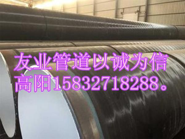 3pe防腐鋼管價格|滄州提供劃算的3pe防腐鋼管