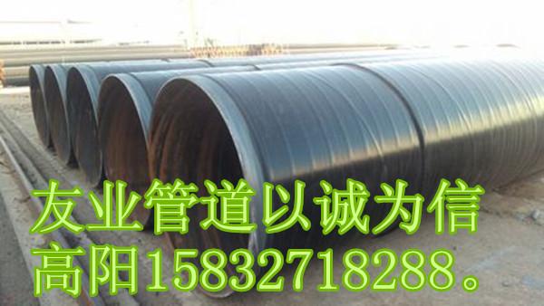 河北優良3pe防腐鋼管生產廠家|加強級3PE防腐鋼管價位