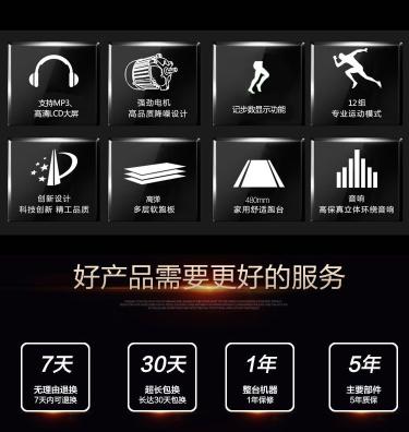 【推荐】南宁高性价比的汇祥跑步机_防城港家用跑步机选国奥体育