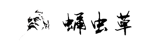 江苏八百寿生物科技有限公司