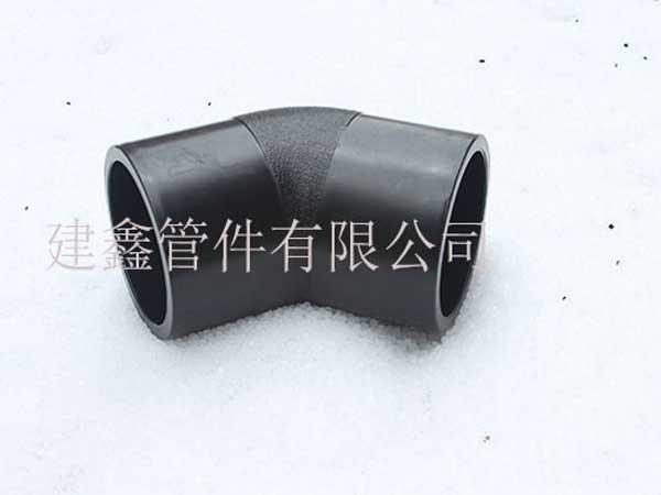供应山东热销对接式45度弯头|烟台PE弯管管件生产厂家