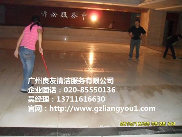 专业外墙补漏专业公司_广州良友清洁服务,外墙补漏公司电话