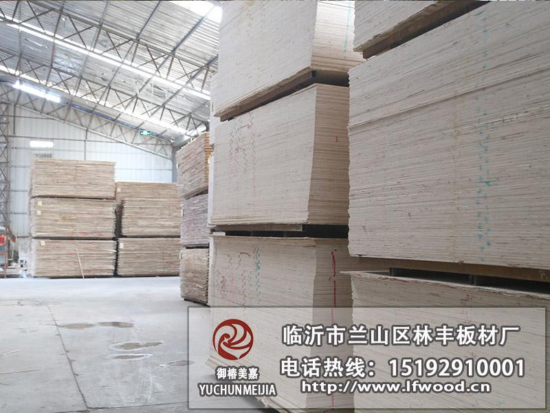 龙泉家具板厂家-质量好的家具板生产商_林丰板材厂