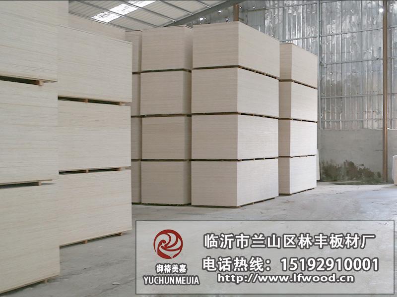 上虞家具板厂家直销-山东具口碑的家具板供应商当属林丰板材厂
