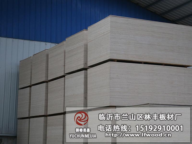 大石桥多层板代理-临沂提供优惠的多层板