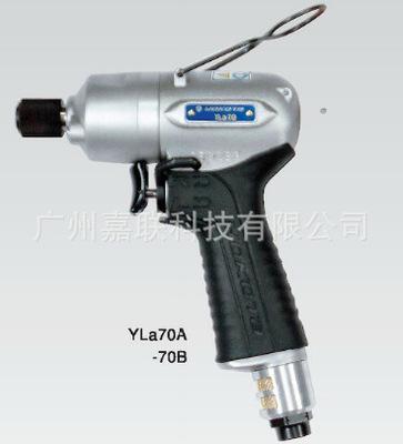 广州嘉联科技-专业的气动扳手经销商,新型的横田