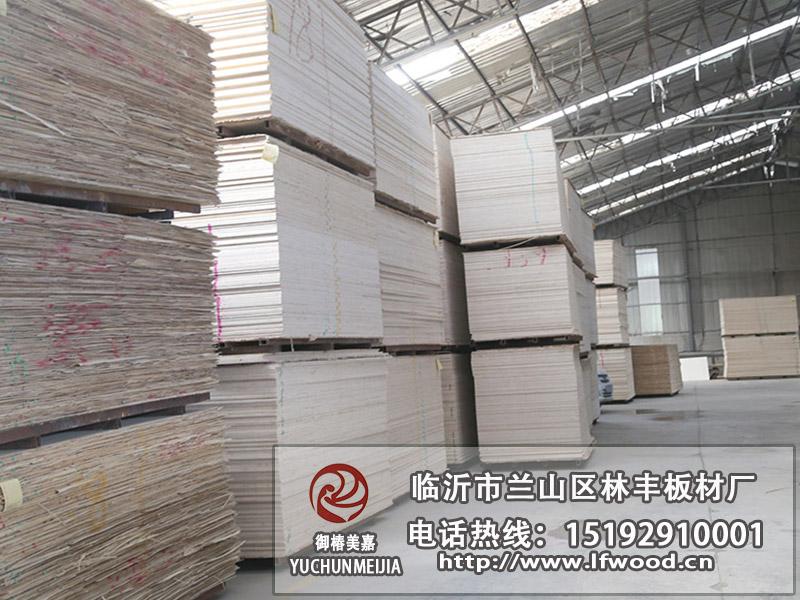 大石桥多层板代理-山东声誉好的多层板供应商当属林丰板材厂