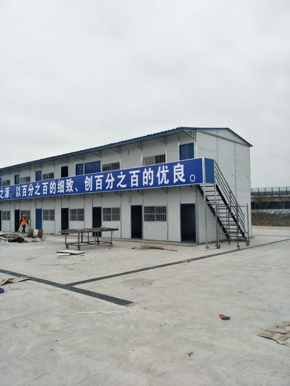 (天天精选)无锡活动房新建报价 尽在无锡安昌钢结构工程