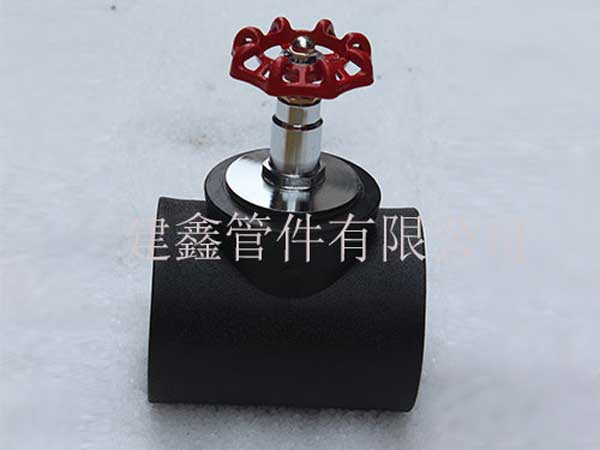 选购专业的PE截止阀就选建鑫管件加工,潍坊截止阀规格