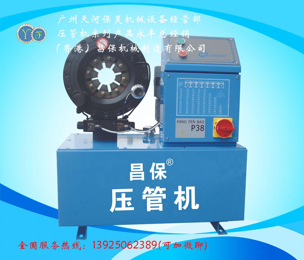 啤喉机生产厂家,广州品牌好的压管机厂家直销