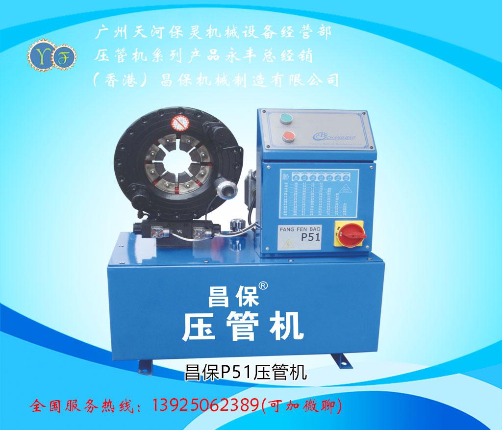 工程压管机|想买物超所值的压管机,就来天河保灵