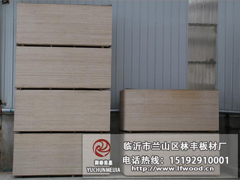 清河门家具板报价-哪有供应合格的家具板