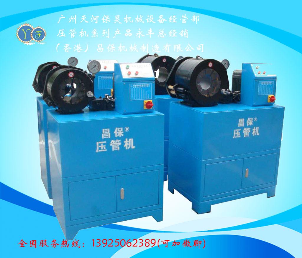 汽车空调导热管压扣机|好用的油管压管机推荐