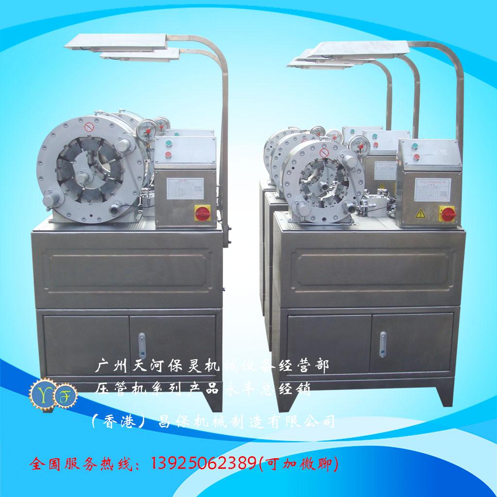 减震气囊压管机-大量供应高质量的油管压管机
