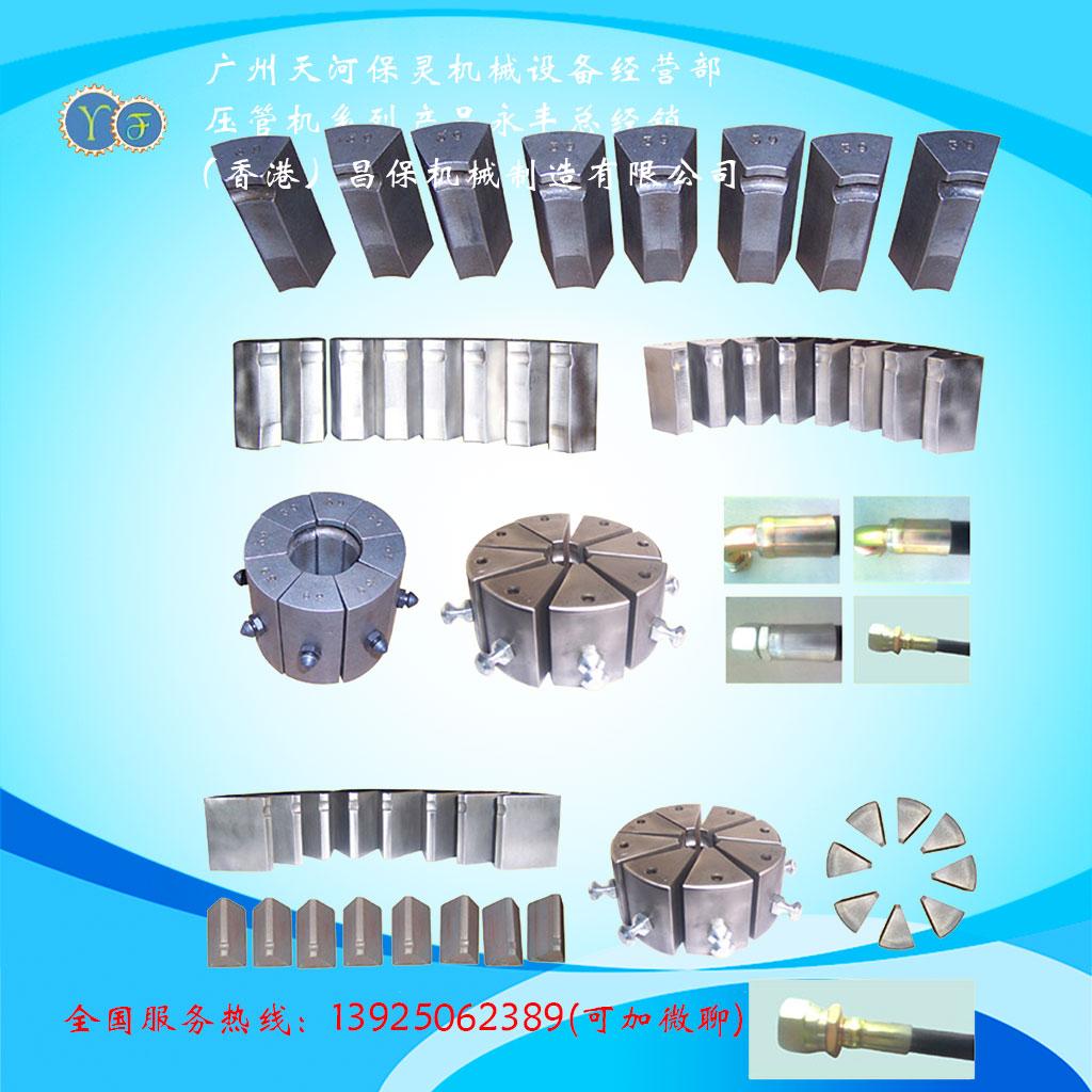 空气弹簧避震器压扣机-大量供应油管压管机