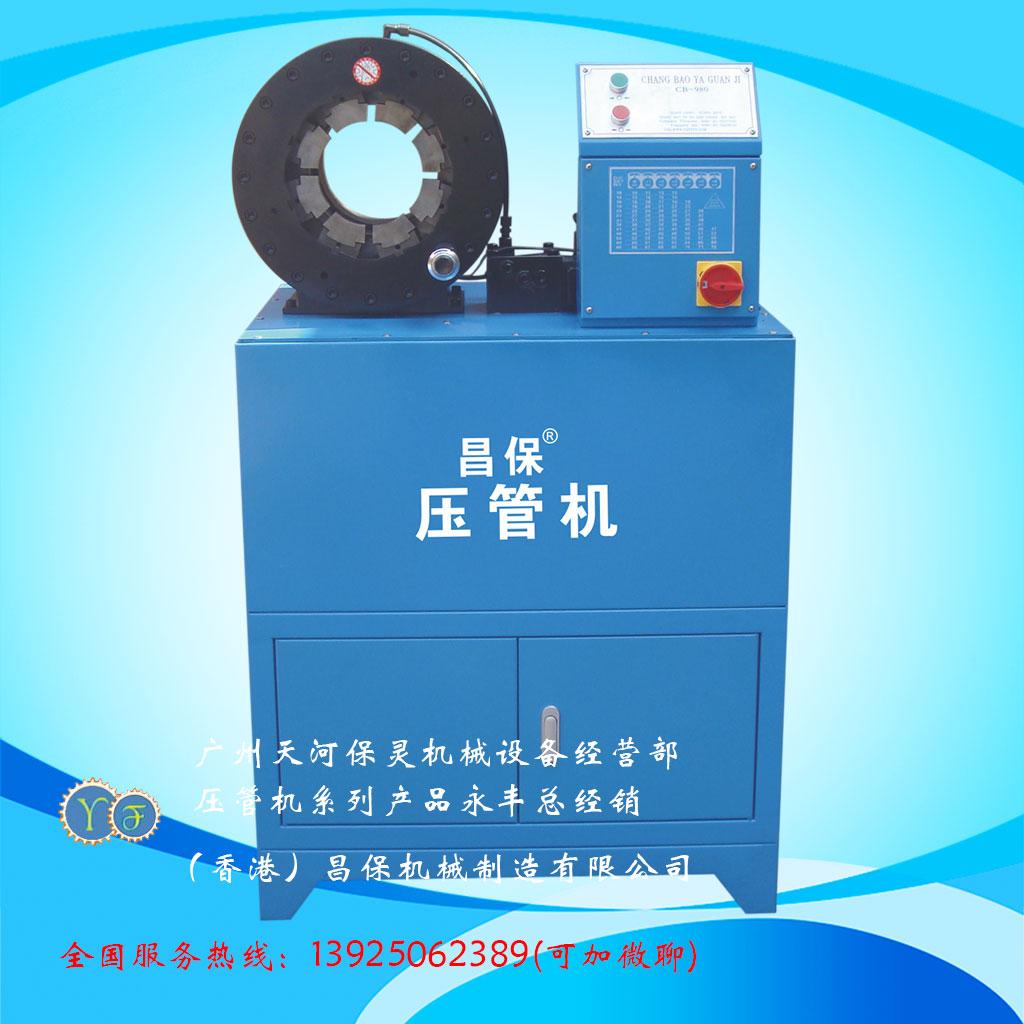 空气弹簧避震器扣管机-想买优惠的油管压管机,就来天河保灵