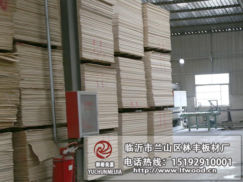 温岭多层板代理-有品质的家具板是由林丰板材厂提供