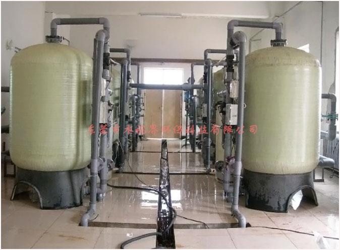 大型软化水设备 定制 厂家直销
