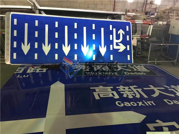 南宁道路标志牌-想买实惠的道路标志牌-就来广西缘之彩