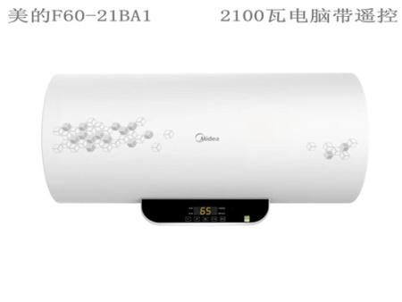 西安热水器,专业的美的热水器供应商推荐