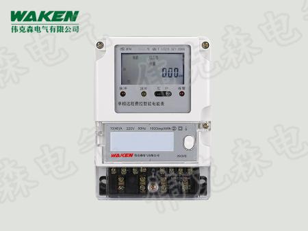 本地费控智能电能表价格-供应温州实惠的DDZY型单相本地费控智能电能表