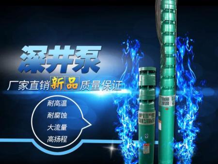沈阳深井泵哪家好?汇中机电-沈阳深井泵的优质供应商!