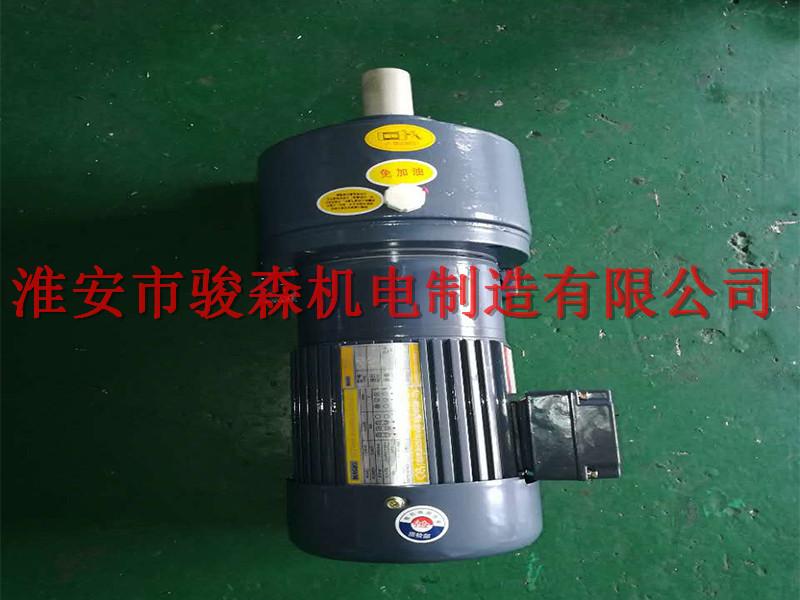 常州齿轮蜗杆减速机生产厂家_专业齿轮减速电机推荐