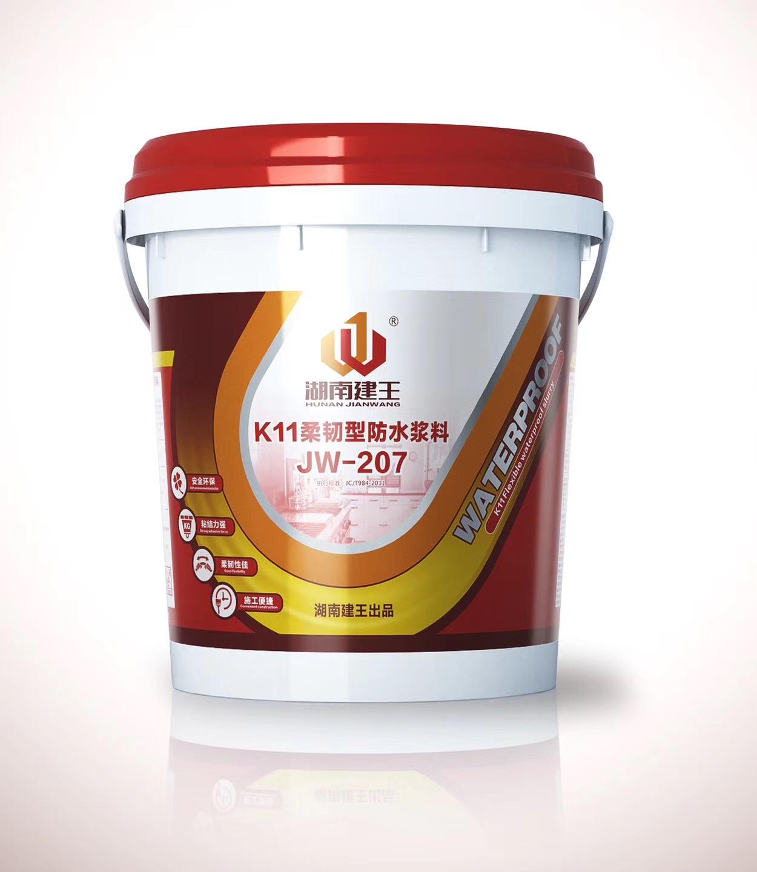 长沙通用性K11防水涂料