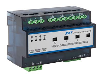 4路20A负载反馈型继电器输出模块