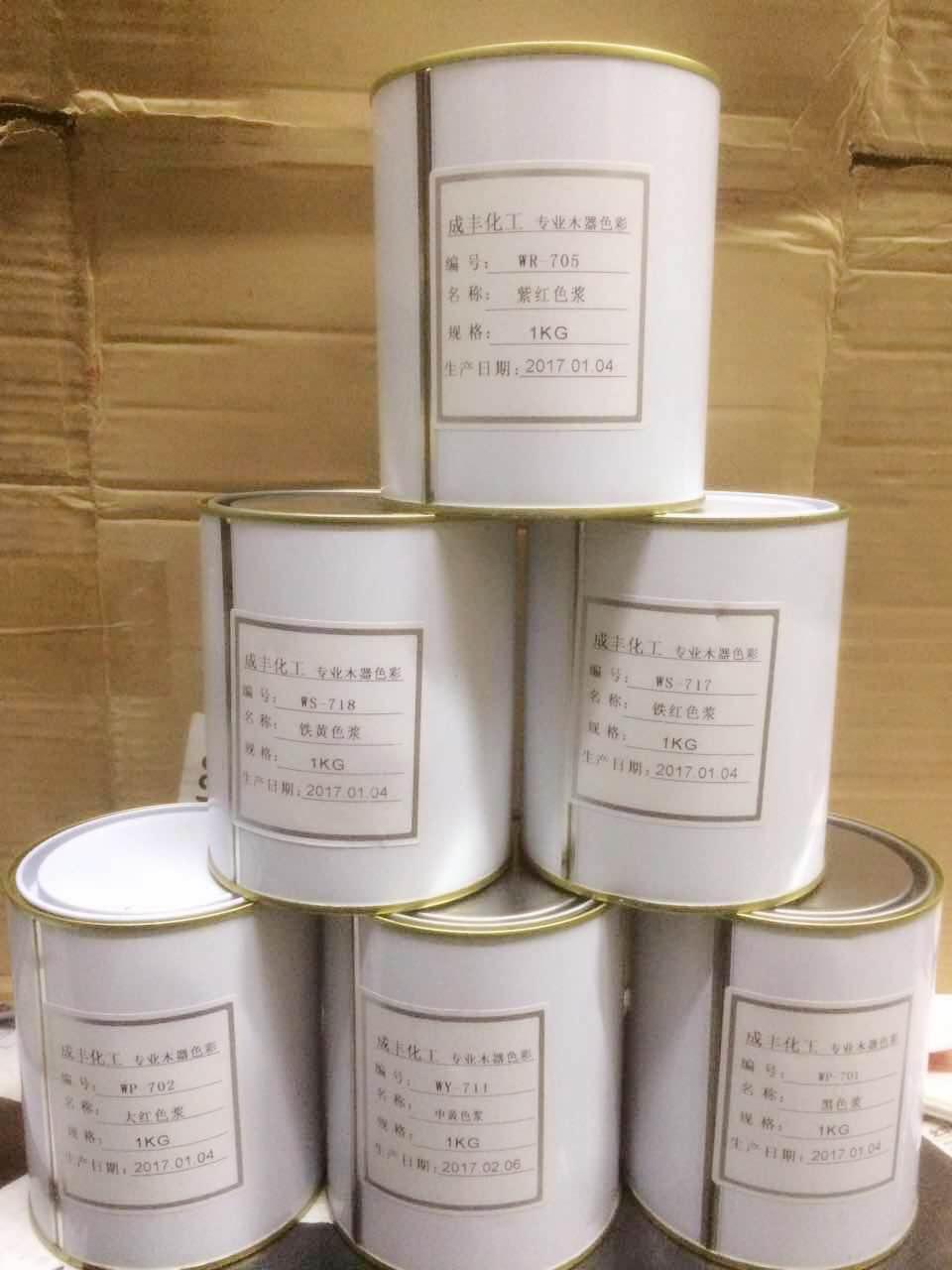 內蒙色漿廠家-廠家推薦好用的色漿